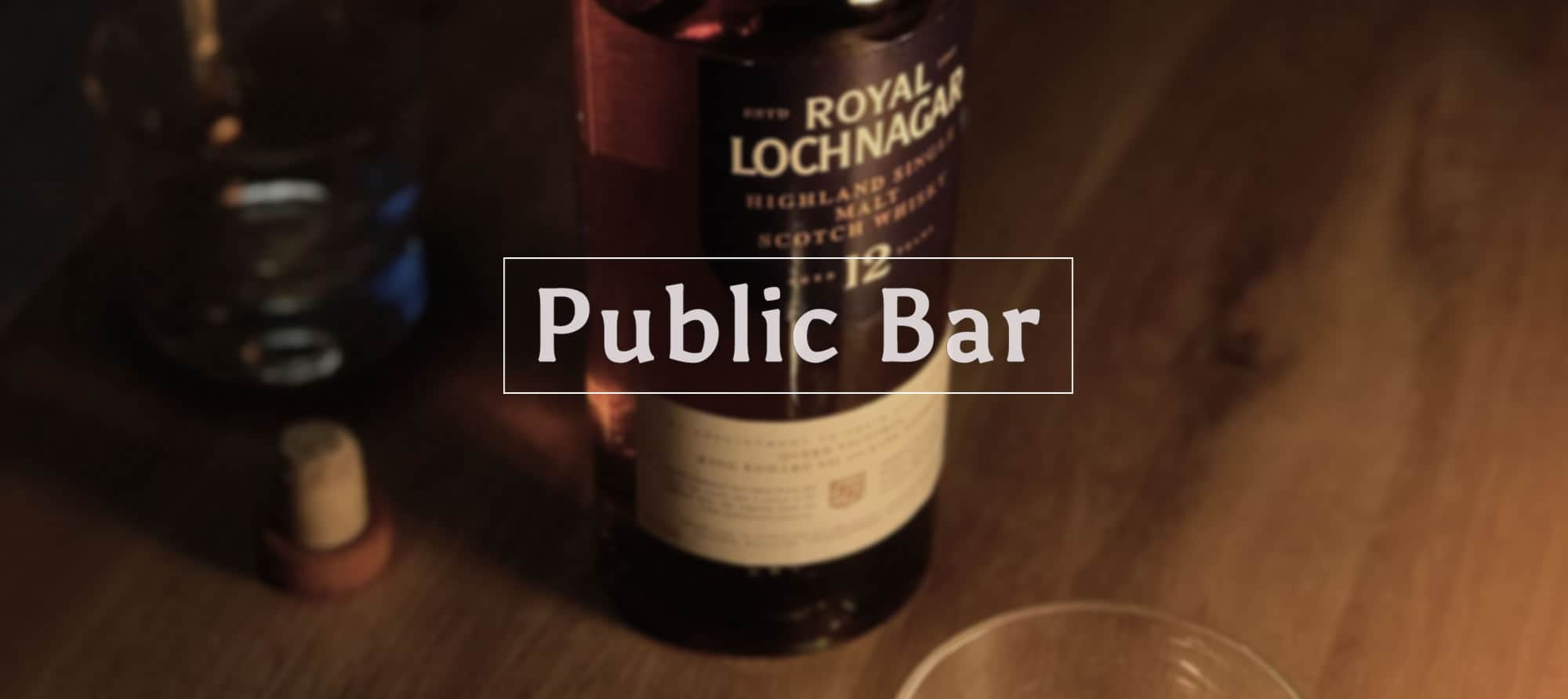 The Public Bar at the Alexandra Hotel Ballater